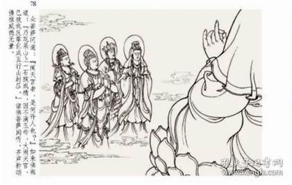 连创西游记第二批《铜台府 连环洞》5本大精 绘画 李明