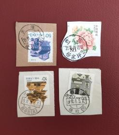 邮票邮戳 百家姓 杨姓4枚
