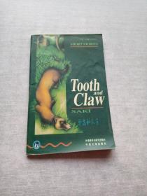 牙齿和爪子
