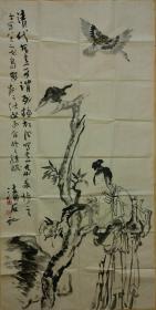 王朝永,著名画家,保真画的非常好