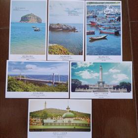 大连风光明信片《我在海边等你》 《旅顺口.小城故事》6枚
