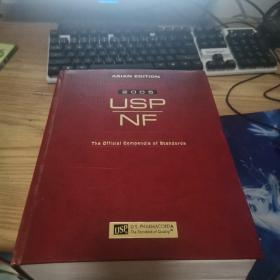 2005 USPNF(亚洲版 美国药典NF)
