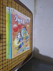 少年电脑世界 2009年1-6期(1.2.6附光盘、2010第12期的光盘)5本合售、4张盘