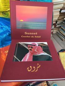 sunset coucher du soleil sunrise lever du soleil 摄影大型画册 匣装两册布精12开