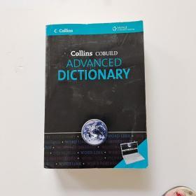Collins Cobuild Advanced Dictionary Of British English-柯林斯柯林斯英国英语高级词典【附光盘】