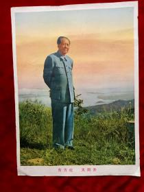 """文革宣传画""""东方红 太阳升″"""