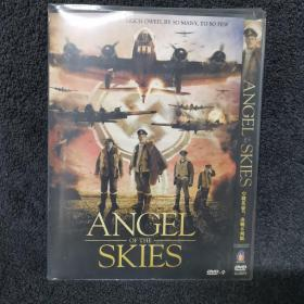 空战英豪2 决战不列颠 DVD  光盘 碟片 外国电影 (个人收藏品) 带内封