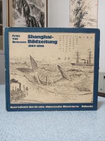 1977年,德文版,精装带书衣,十分罕见,孔网唯一,点石斋画报,上海古典画报,全是精美插图,SHANGHAI—BILDZEITUNG,1884-1898,品相不错。