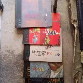 DADA全球艺术启蒙系列 第一辑艺术大师(莫奈,沃霍尔,毕加索,梵高,夏加尔)