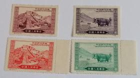 纪13 和平解放西藏邮票再版新票全(个别票带边)
