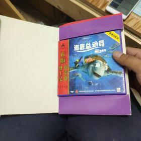 海底总动员VCD 两片