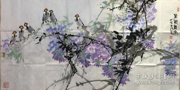 林涛作品 中国美术家协会理事
