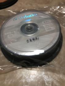 电视剧《生死绝恋》30集. 30盘.集数全.电视台藏片(碟片)