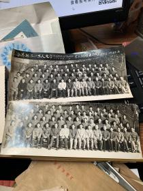 1975年上海港七二一工人大学全国外轮监督和检验人员英语轮班节二期结业留影