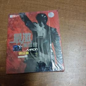 VCD:郭富城最激演唱会(双碟装)全新未开封