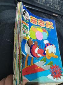 米老鼠1995年1-12期全