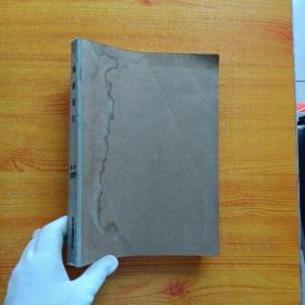 地理知识 1977年第1--12期合订本【馆藏  书品以图片为准】