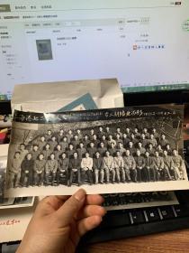 1975年上海港七二一工人大学全国外轮监督和检验人员英语轮班二期结业留影