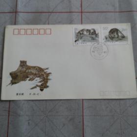 T:153(雪豹)特种邮票首日封