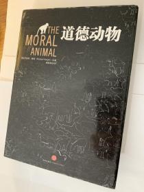 《道德动物》The moral animal[美]罗伯特.赖特 《为什么佛学是真的》同文作者