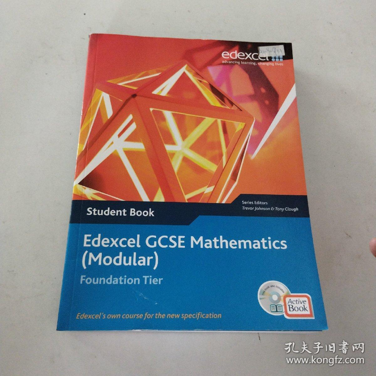 【外文原版】Edexcel GCSE Mathematics