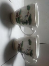 石嘴山瓷器厂茶杯一对