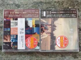 李志CD专辑唱片 叙事歌➕精选集