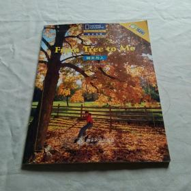 国家地理学生英语主题阅读训练丛书:树木与人(英语注释版)