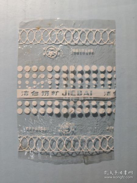 老商标:洁白奶糖   糖标  重庆华山玉食品厂     共1张售   盒七0007