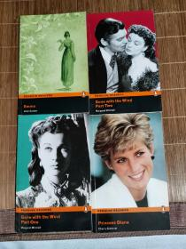 Gone with the Wind-part【飘1和2'EMMa,Princess Diana,4本】