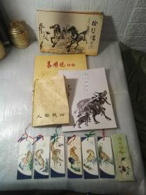 徐悲鸿画马,21组,人物线描,中国书签6张画虎,易图境速写,黄立勋画牛,