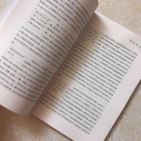 大众哲学(修订本)