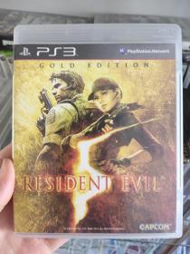 PS3游戏生化危机5,黄金版