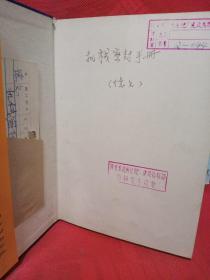 机械密封手册(德文)