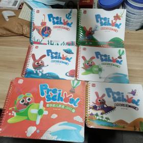 励步幼儿英语 : 学生用书 2A + 活动手册1A 2A 3A 1B  2B【共6本合售 全新 未拆封 】
