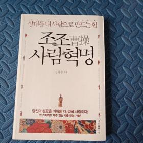 韩文原版书