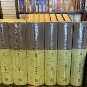 全30册▲中国近代文学大系--{b1122250000190296}