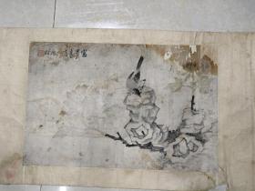 清代画(画心45 x30)