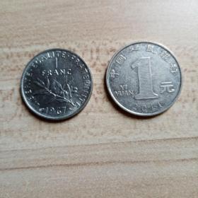 外国钱币  法国1967年硬币(面值1)(YB6)