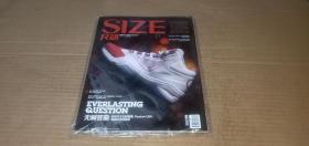 SIZE 全运动 尺码 2013年第12期(总第59期)