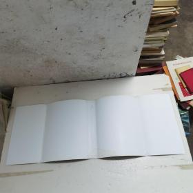 民间工艺美术大师库淑兰 旬邑文史资料第十辑 外封皮有一点水印后右上角有一点水印 实物拍图片请看清图片在下单