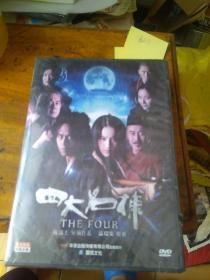 DVD四大名捕(未开封)