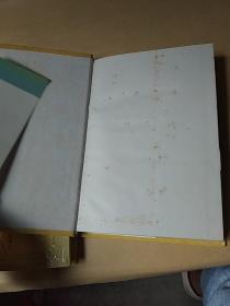 千古奇谋(全12册)
