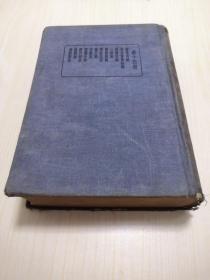 珍本医书集成:杂著类(第十四册,民国旧书)