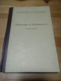 philosophy pf mathematics(selected readings)
