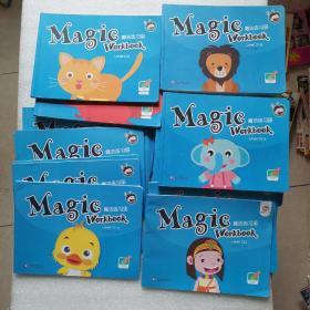 Magic Workbook(魔法练习册 Level 9-AB+10-AB+11A至J+12A至J)24册合售 如图