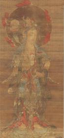 观音像立轴嘉德拍卖(辽 佚名 )。纸本大小38.8*83.34厘米。宣纸艺术微喷复制