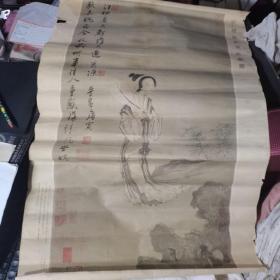 老旧印刷画,《秋风纨扇图》明代,唐寅作【上海市博物馆藏品 出版】