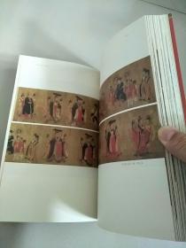画史上的名作 中国卷 库存书 书脊处有撕口 可沾上 参看图片