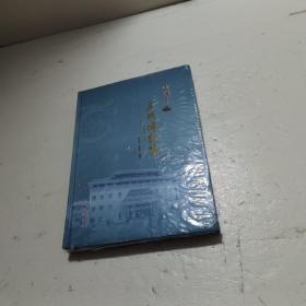 走进庆城博物馆  扫码上书塑封未拆